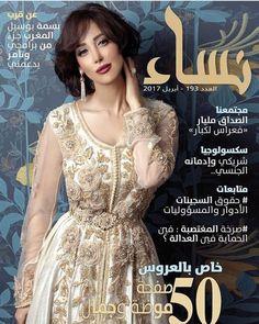 هاد الشهر اتلقاو حواري فمجلة نساء بالمغرب كنتمنى يعجبكوم #spreadlove #designer #fashion @majorelle.caftan