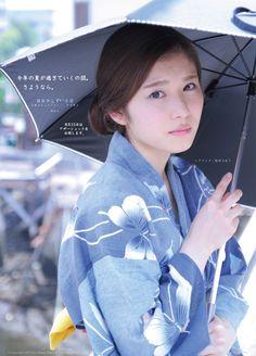 Mayu Matsuoka 日本少女下町午前 ニホンショウジョシタマチゴゼン | 松岡茉優
