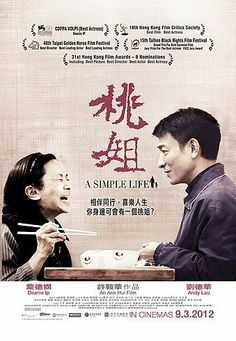 A Simple Life (2011) | I wonder how much we miss culturally in this movie, especially crossing socioeconomic barriers. It's a great look at one type of elder care in Hong Kong. It is strikingly similar to U.S. efforts, which means it is still sad. This is a nice and honest look at an evolving servant/employer relationship.