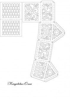 Ramadan Lantern Craft Download Fanoos Template Gif File