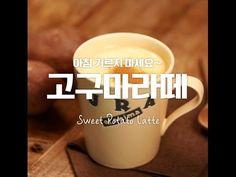 Latte, Mugs, Coffee, Tableware, Sweet, Coffee Milk, Kaffee, Dinnerware, Cups