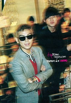todae