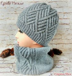Crochet hat winter stitches 53 Ideas for 2019 Knitting Paterns, Baby Hats Knitting, Knitting Projects, Knitted Hats, Crochet Patterns, Crochet Hat Sizing, Crochet Beanie, Knit Crochet, Crochet Hats