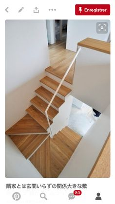 "A ""quiet, normal"" house on a large plot with no access to the neighbors . A ""quiet, normal"" house on a large plot without access to the neighbors - # em casa Home Stairs Design, Interior Stairs, Home Room Design, Stair Design, Basement Stairs, House Stairs, Wood Stairs, Basement Ideas, Normal House"