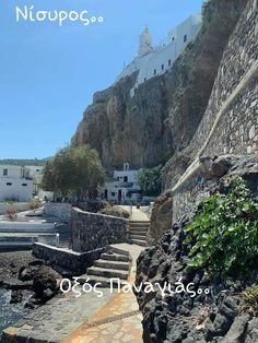 Greek Beauty, Crete, Relax, Mansions, Landscape, House Styles, Scenery, Manor Houses, Villas