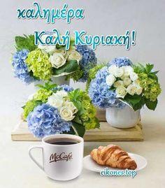 Καλημέρα με Αγάπη!! Καλή Κυριακή σε όλους...!! Εικόνες Τοπ - eikones top Table Decorations, Funny, Noel, Ha Ha, Hilarious