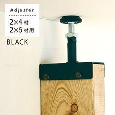 ディアウォールよりも安い!賃貸で棚が作れるアジャスター金具の使い方!|DIYと暮らしを楽しむ