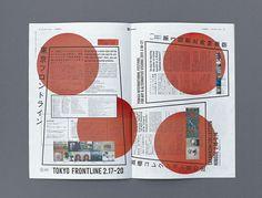 TOKYO ART MONTH FEB-APR 2011 | graphic design | Pinterest