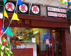 mei li wah for fried rice noodle with xo sauce (chinatown)