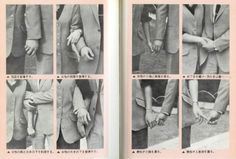 "anorsexic:  How to Hold Hands, scan from a Japanese ""Young Person's Sexual Guide"""