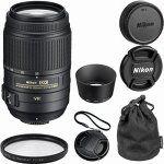 Nikon 55-300mm f/4.5-5.6G ED VR AF-S DX Nikkor Zoom Lens for Nikon Digital SLR Bulk Package Deal + Pouch Case + UV Filter + CT Lens Kit