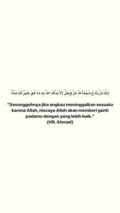 Story Quotes, Poem Quotes, Best Quotes, Qoutes, Life Quotes, Islamic Inspirational Quotes, Islamic Quotes, Motivational Quotes, Hadith Quotes