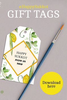 Its the time of the year again: Sukkot! This is the perfect addition to your gifts, or decorate your Sukkah with it! #Lulav #Etrog, How to build a Sukkah #Printable