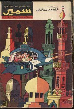 oldschoolsciencefiction:  A bit of Old School Sci Fi showing...