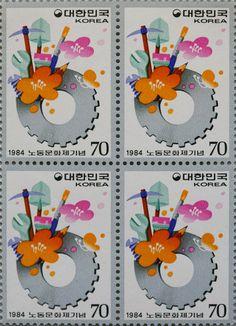 Korea 1984 노동문화제기념