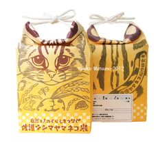 I love this rice packaging. Wish I had a link to find out more : ) PD
