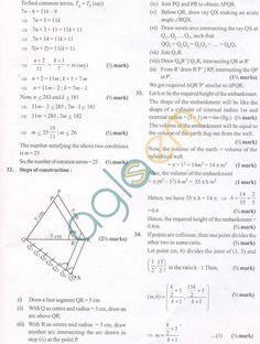 Cbse Solved Sample Papers For Class  Maths Sa  Set A