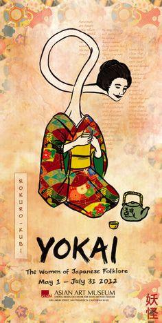Yokai Poster Series on the Behance Network