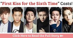 I Love Kstars Park Hae Jin, Web Drama, Taecyeon, Lee Jun Ki, Lee Jong Suk, Ji Chang Wook, First Kiss, Kisses, Kdrama