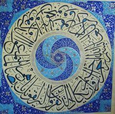 NAZAR AYETİ (Kalem Suresi 51-52) Turkish Islamic Calligraphy Tezhip: K.Zeynep GÜNEY