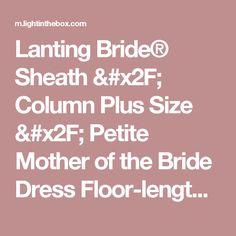 Lanting Bride® Sheath / Column Plus Size / Petite Mother of the Bride Dress Floor-length Short Sleeve Chiffon with Beading 2017 - $109.99