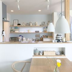 Natural Interior, Boho Kitchen, Track Lighting, Ceiling Lights, Cleaning, Storage, Table, Room, Furniture