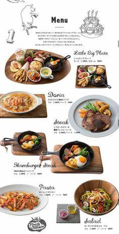 Food Graphic Design, Food Menu Design, Food Poster Design, Web Design, Design Ideas, Cafe Menu Design, Restaurant Menu Design, Restaurant Recipes, Restaurant Identity