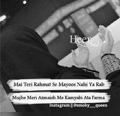 Allah Quotes, Hindi Quotes, Wisdom Quotes, Qoutes, Cute Funny Quotes, Girly Quotes, Heartbreaking Quotes, Secret Love Quotes, Attitude Quotes For Girls