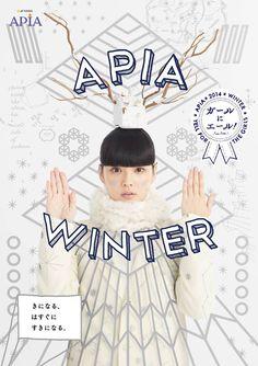 Apia Winter design by Tetsuya Chihara Japan Design, Web Design, Layout Design, Design Art, Logo Design, Cover Design, Illustrations, Photo Illustration, Graphic Design Illustration