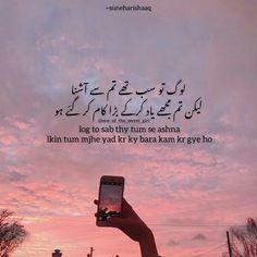 Rumi Poetry, The Secret, Deep, Feelings, Videos, Movie Posters, Movies, Films, Film Poster