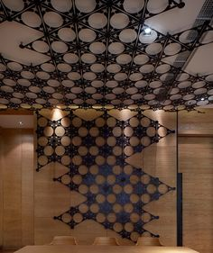 Rong Restaurant by Golucci International Design, Tianjin – China » Retail Design Blog