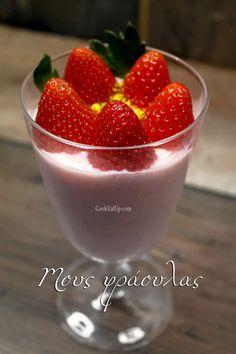 Ελαφριά μους φράουλα, με γιαούρτι ⋆ Cook Eat Up! Panna Cotta, Pudding, Ethnic Recipes, Desserts, Random, Food, Tailgate Desserts, Dulce De Leche, Deserts