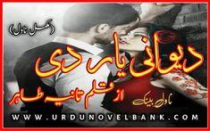 Age Difference, Urdu Novels, Superhero Logos, Romantic, Romance Movies, Romantic Things, Romance