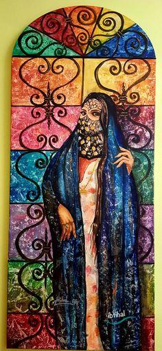 My painting  ام العباية بغدادية شناشيل  من اعمالي  By Ibtihal Alkhalidi
