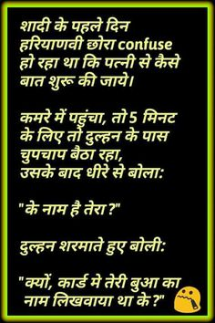 Lion Quotes, Jokes Quotes, Hindi Quotes, Funky Quotes, Funny Jokes In Hindi, Funny Thoughts, Funny Moments, Self, Mornings