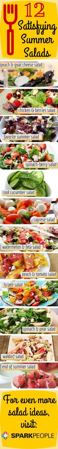 It's hot out there! When the temperature is high and you don't want to cook, summer salads can be refreshing for any meal, including dinner. Give one of these healthy, yet very satisfying, recipes a try!