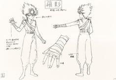 Hiei sketches