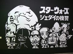 super punch: cute star wars art, including r2-d2 with a mustache