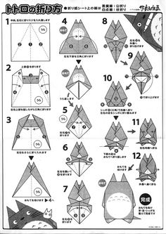 ImageFind images and videos about totoro, origami and Hayao Miyazaki on We Heart It - the app to get lost in what you love. Origami Totoro, Instruções Origami, Origami And Kirigami, Oragami, Origami Hearts, Dollar Origami, Origami Ball, Origami Bookmark, Origami Ideas