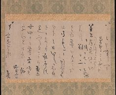 Letter with Invitation to a Tea Gathering