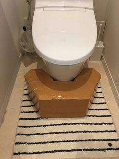 牛乳パックで『キッズ用トイレ踏み台』の作り方
