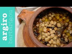 Black Eyed Peas, Sweet Home, Beans, Vegetables, Cooking, Recipes, Food, Kitchen, House Beautiful