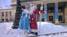 Праздники и мероприятия: Вызов деда Мороза и Снегурочки на Маркете