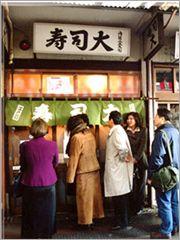 一般の人も訪れる。 Eat Tokyo, Noren Curtains, New Recipes, Japanese, Japanese Language