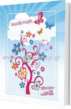 Βιβλίο ευχών - Αγοράκι Paper, Books, Libros, Book, Book Illustrations, Libri