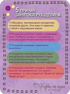 Интересные идеи своими руками)