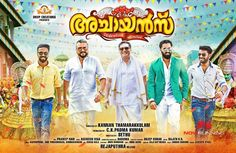Achayans First Look Poster