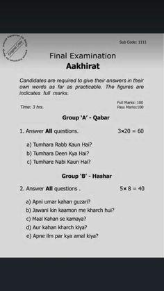 Islamic Teachings, Islamic Dua, Islamic Quotes, Allah Quotes, Quran Quotes, Qoutes, Muslim Hijab, Islam Muslim, Boss Babe Quotes