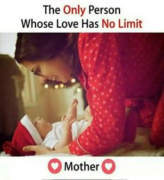 Love u mom Love My Parents Quotes, Mom And Dad Quotes, Daughter Love Quotes, I Love My Parents, Father Quotes, Sister Quotes, I Love U Mom, Dear Mom, Most Beautiful Love Quotes