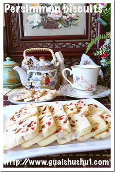 Cranberry Biscuits (蔓梅饼干) #guaishushu #kenneth_goh   #cranberry_biscuits  #蔓梅饼干